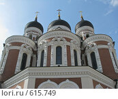 Купить «Александро-Невский собор в Таллине. Фрагмент», фото № 615749, снято 8 августа 2008 г. (c) Алла Виноградова / Фотобанк Лори