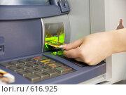 Купить «Девушка вставляет кредитку в банкомат», фото № 616925, снято 12 декабря 2008 г. (c) Ирина Игумнова / Фотобанк Лори