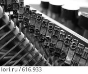 Пишушая машинка. Стоковое фото, фотограф Sandra-Lucia / Фотобанк Лори
