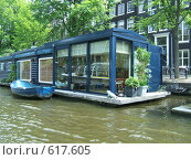 Купить «Плавучий дом в Амстердаме», фото № 617605, снято 13 июня 2007 г. (c) Корчагина Полина / Фотобанк Лори