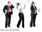 Купить «Бизнес-команда на белом фоне», фото № 617653, снято 15 ноября 2008 г. (c) Евгений Захаров / Фотобанк Лори