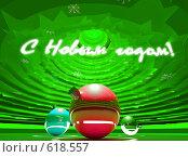 Купить «Шарики под ёлочкой», иллюстрация № 618557 (c) Aleksei Simonov / Фотобанк Лори