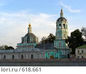 Купить «Храм святителя  Николая Чудотворца в Заяицком. Москва.», эксклюзивное фото № 618661, снято 23 августа 2008 г. (c) lana1501 / Фотобанк Лори