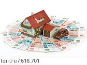 Купить «Модель дома и деньги. Покупка дома», фото № 618701, снято 22 июля 2008 г. (c) Мельников Дмитрий / Фотобанк Лори