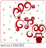 Новогодний олень. Стоковая иллюстрация, иллюстратор Ирина Китаева / Фотобанк Лори