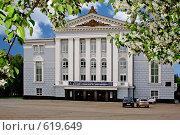 Купить «Пермский академический театр оперы и балета имени П. И. Чайковского», фото № 619649, снято 3 августа 2008 г. (c) Анатолий Косолапов / Фотобанк Лори