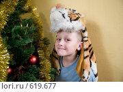 Купить «Ребенок в тигровой шкуре», фото № 619677, снято 14 декабря 2008 г. (c) Куликова Татьяна / Фотобанк Лори