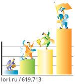 Купить «График роста», иллюстрация № 619713 (c) Елисеева Екатерина / Фотобанк Лори