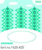 Купить «Новогодняя абстракция с местом для письма или поздравления», иллюстрация № 620425 (c) Светлана Кудрина / Фотобанк Лори