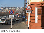 Купить «Знаки», фото № 620665, снято 19 февраля 2008 г. (c) Леонид Селивёрстов / Фотобанк Лори