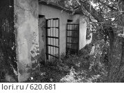 Купить «Склад боеприпасов», фото № 620681, снято 16 августа 2008 г. (c) Леонид Селивёрстов / Фотобанк Лори
