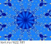 Купить «Калейдоскоп», иллюстрация № 622181 (c) Parmenov Pavel / Фотобанк Лори