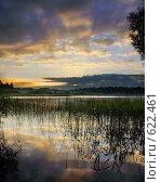Купить «Рассвет на озере», фото № 622461, снято 23 января 2019 г. (c) Вадим Кондратенков / Фотобанк Лори