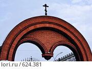 Арка ворот. Стоковое фото, фотограф Виктор Ковалев / Фотобанк Лори