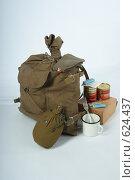 Купить «Комплект питания советского военнослужащего», фото № 624437, снято 19 декабря 2008 г. (c) Сапожников Георгий Борисович / Фотобанк Лори