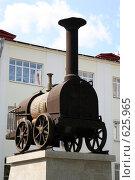 Купить «Первый паровоз Черепановых», фото № 625965, снято 16 августа 2008 г. (c) Дима Рогожин / Фотобанк Лори