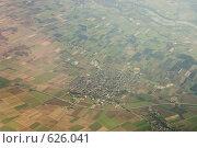 Купить «Германия, Бавария. Вид на город Wallesdorf и окрестные фермы с самолета, с высоты в полкилометра.», фото № 626041, снято 15 октября 2005 г. (c) Павел Гаврилов / Фотобанк Лори