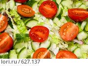 Купить «Овощной салат», фото № 627137, снято 20 декабря 2008 г. (c) Бутенко Андрей / Фотобанк Лори