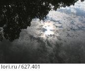 Небесная вода. Стоковое фото, фотограф Андрей Притуляк / Фотобанк Лори