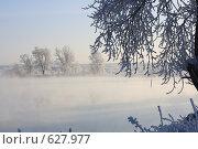 Купить «Горячее озеро», фото № 627977, снято 19 декабря 2008 г. (c) Зудин Виталий Владимирович / Фотобанк Лори
