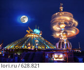 Купить «Полет на Луну», фото № 628821, снято 4 ноября 2008 г. (c) Анна Янкун / Фотобанк Лори
