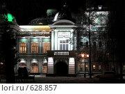 Купить «Ночной вид Омского театра драмы», фото № 628857, снято 21 декабря 2008 г. (c) Юлия Машкова / Фотобанк Лори