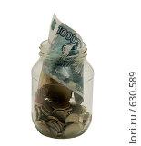 Купить «Стеклянная банка с наличными деньгами на белом фоне», фото № 630589, снято 14 марта 2008 г. (c) Гребенников Виталий / Фотобанк Лори
