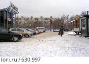 Купить «Москва. Городской пейзаж», эксклюзивное фото № 630997, снято 24 декабря 2008 г. (c) lana1501 / Фотобанк Лори