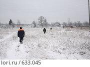 Обходчики. Стоковое фото, фотограф Максим Сидоров / Фотобанк Лори