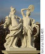 Купить «Скульптура мужчины и женщины. Вена. Австрия.», фото № 633401, снято 16 ноября 2008 г. (c) Сакмаров Илья / Фотобанк Лори