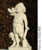 Купить «Скульптура. Бельведер. Вена. Австрия.», фото № 633405, снято 16 ноября 2008 г. (c) Сакмаров Илья / Фотобанк Лори