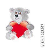 Купить «Влюбленный медвежонок. Валентинка», иллюстрация № 633617 (c) Олеся Сарычева / Фотобанк Лори