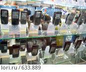 Купить «Сотовые телефоны», фото № 633889, снято 27 декабря 2008 г. (c) Геннадий Соловьев / Фотобанк Лори