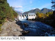 Горный Алтай. Река Чемал. ГЭС 1932 года постройки. Стоковое фото, фотограф Юрий Бульший / Фотобанк Лори