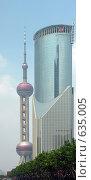 Купить «Телевизионная башня Шанхая. Китай», фото № 635005, снято 8 сентября 2007 г. (c) Екатерина Овсянникова / Фотобанк Лори