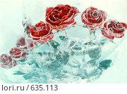 Купить «Розы во льдах», фото № 635113, снято 31 января 2007 г. (c) Мария Смирнова / Фотобанк Лори