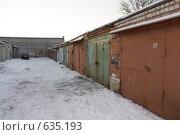 Купить «Гаражи», фото № 635193, снято 28 декабря 2008 г. (c) Кристина Викулова / Фотобанк Лори