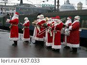 Оркестр Дедов Морозов, эксклюзивное фото № 637033, снято 17 ноября 2008 г. (c) Ирина Терентьева / Фотобанк Лори