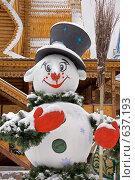 Купить «Снеговик», фото № 637193, снято 28 декабря 2008 г. (c) Parmenov Pavel / Фотобанк Лори