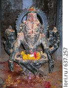 Купить «Божество Нрисимха, воплощение Вишну в форме получеловека-полульва. Курма-Кшетра, штат Андхра-Прадеш, Южная Индия», фото № 637257, снято 20 января 2005 г. (c) Вячеслав Беляев / Фотобанк Лори