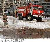 Пожарные детям. Мирная работа (2009 год). Редакционное фото, фотограф Фёдоров Евгений / Фотобанк Лори