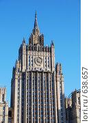 Купить «Министерство иностранных дел России. Москва. Россия», фото № 638657, снято 2 января 2009 г. (c) Екатерина Овсянникова / Фотобанк Лори