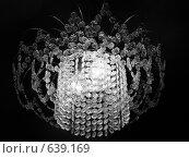 Купить «Люстра», фото № 639169, снято 8 апреля 2006 г. (c) Zara Martirosyan / Фотобанк Лори
