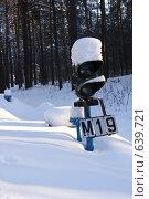 Маневровый светофор. Стоковое фото, фотограф Андрей Сверкунов / Фотобанк Лори