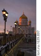 Храм Христа Спасителя в Москве (2009 год). Стоковое фото, фотограф Кирилл Дорофеев / Фотобанк Лори