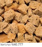 Купить «Хлебные кусочки», фото № 640777, снято 3 января 2009 г. (c) pzAxe / Фотобанк Лори