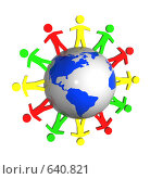 Купить «Люди на земле», иллюстрация № 640821 (c) Арсений Васильев / Фотобанк Лори