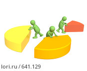 Купить «Неравное распределение дохода», иллюстрация № 641129 (c) Лукиянова Наталья / Фотобанк Лори