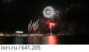 Фейерверк над Анапской бухтой (2008 год). Стоковое фото, фотограф Дмитрий Натарин / Фотобанк Лори