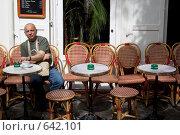 Купить «Кафе на Монмартре. Париж», фото № 642101, снято 20 июня 2007 г. (c) Юрий Синицын / Фотобанк Лори